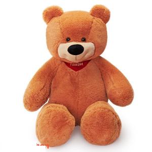 Плюшевый медведь Тихон (карамельный)