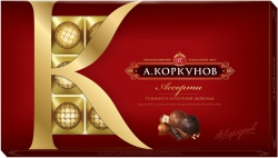 А. Коркунов (ассорти, темный и молочный шоколад)