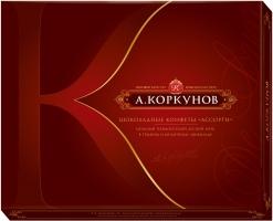 А. Коркунов (ассорти) Цельный лесной орех в темном и молочном шоколаде