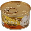 Корм для кошек Gourmet (Гурме) мусс индейка 85г ж/б Франция