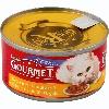 Корм для кошек Гурме Голд с кроликом и печенью 85г ж/б Франция