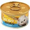 Корм для кошек Gourmet (Гурме) Голд с тунцом 85г ж/б Франция