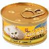 Корм консервированный для кошек Гурме голд Утка Индейка в соусе 85г Франция