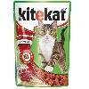Корм для кошек Kitekat (Китекат) Влажный рацион говядина в соусе 100г пакет