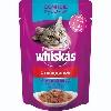 Корм для котят Whiskas (Вискас) Влажный рацион Желе с телятиной 85г пакет