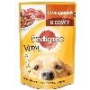 Корм для собак Pedigree (Педигри) Влажный рацион говядина в соусе 100г пакет