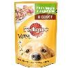 Корм для собак Pedigree (Педигри) Влажный рацион кролик и индейка в соусе 100г пакет