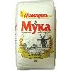 Мука пшеничная Макарна хлебопекарная высший сорт 2кг Волгоград