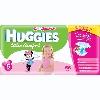 Подгузники Huggies (Хаггис) Ultra Comfort 12-22кг 56шт для девочек