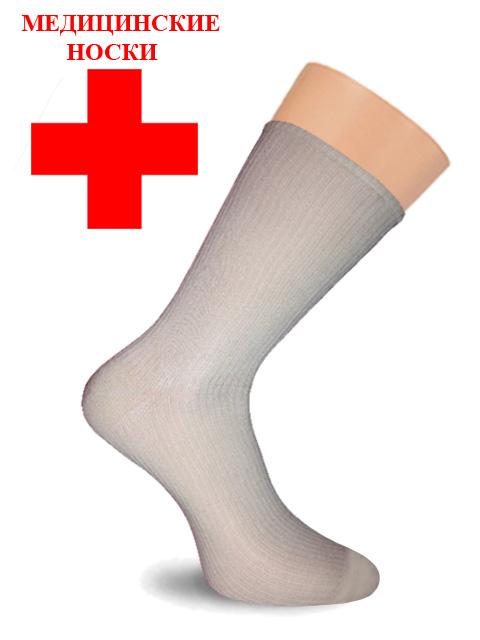 Носки Медицинские