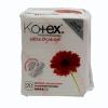 Прокладки Kotex (Котекс) нормал Ультратонкие с крылышками 20шт