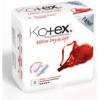Прокладки Kotex (Котекс) Ультра Драй Супер 8шт