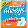 Прокладки Always (Олвейс) Ultra Normal Fresh Single 9шт