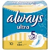 Прокладки Always (Олвейс) Ultra Light 10шт