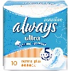 Прокладки Always (Олвейс) Sensitive Ultra Normal Plus 10шт